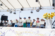 農村藝術大会〜農の風景絵画コンクール〜(表彰式)